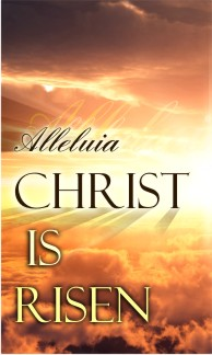"Christ Is Risen Sunrise Easter Banner 36""x60"""